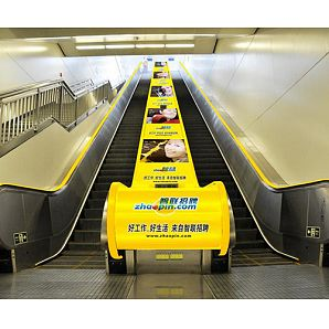 Heavy Duty Escalator